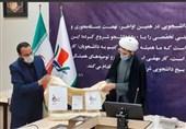 """نامه شرکت کنندگان در پویش """"بیعت سلیمانیها"""" به نماینده رهبر انقلاب تحویل شد"""
