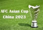 اعلام زمان دقیق برگزاری جام ملتهای آسیا 2023