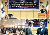 شتاب رشد منابع بانک صادرات ایران در 3 سال گذشته