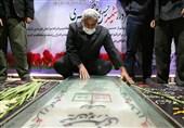مراسم بزرگداشت شهید مدافع حرم برسنجی با حضور سردار قاآنی برگزار شد