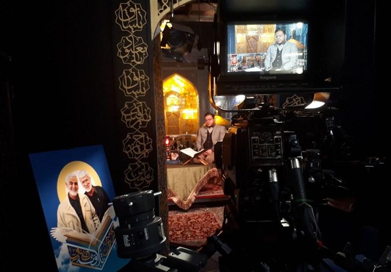 کرسی تلاوت قرآن به یاد حاج قاسم سلیمانی در حرم منور رضوی برپا شد