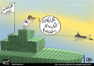کاریکاتور/ بدهکار آلوده!