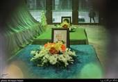 چهارمین سالگرد بزرگداشت ارتحال آیت الله هاشمی رفسنجانی