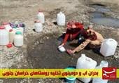 بحران آب در ایران| خراسان جنوبی در گرداب بیآبی و بیتدبیری مسئولان / آیا دومینوی تخلیه روستاها اجرا میشود + فیلم