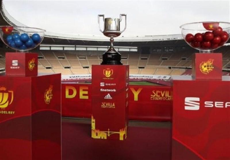 قرعهکشی جام حذفی اسپانیا برگزار شد/ رایووایکانو حریف بارسلونا شد، شگفتیساز میزبان قهرمان سوپرجام