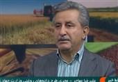 معاون امور زراعت وزارت جهاد کشاورزی منصوب شد