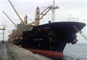 Iranian Ship Arrives at Venezuela Port, Deifying US Sanctions