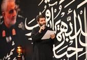 مداحی میثم مطیعی به مناسبت شهادت حضرت زهرا (س)