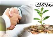 سرمایهگذاران از بروکراسی اداری در استان کهگیلویه و بویراحمد گلایه دارند