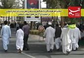 تجدید میثاق فرهیختگان دانشگاهی و مذهبی اهل سنت خراسان جنوبی با آرمانهای انقلاب اسلامی