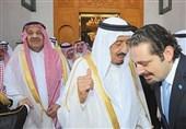 لبنان| ترس سعد حریری از سعودیها برای تشکیل دولت
