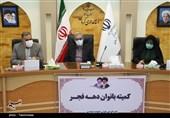 پویش بچههای حاج قاسم برای حمایت از کودکان نیازمند در استان کرمان راهاندازی شد