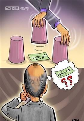 کاریکاتور/ تردستی ارزی !!!