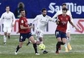 اعضای تیم فوتبال رئال مادرید برای سومین شب در پامپلونا ماندنی شدند