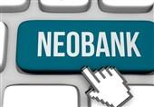 """جزئیات تلاش ایران برای دستیابی به فناوری """"نئوبانک"""""""