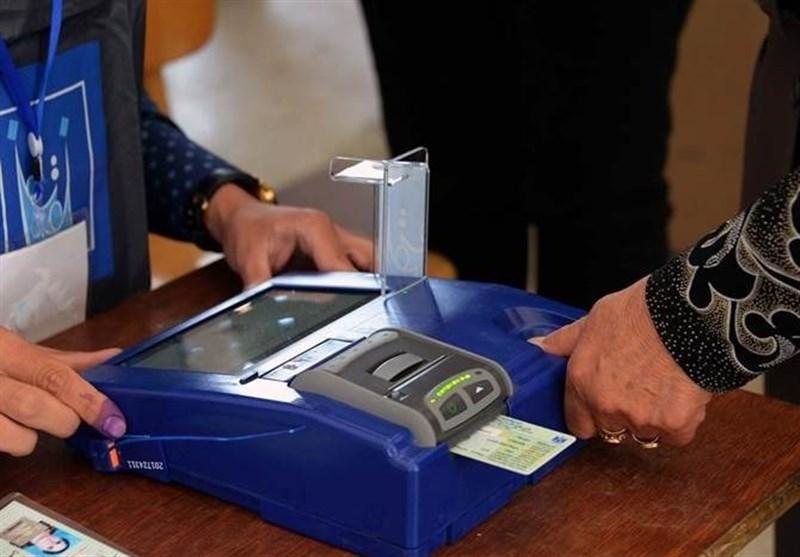 کمیساریای انتخابات عراق: برگزاری انتخابات تا پیش از ماه سپتامبر ممکن نیست