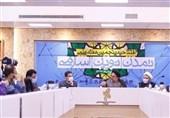 پنجمین هفته علمی تمدن نوین اسلامی افتتاح شد/ خاموشی: موقوفات، ظرفیتی مهم در تمدنسازی نوین اسلامی است