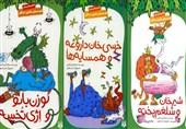«قصههای قانون جنگل» در بازار نشر