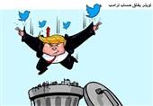 تويتر يغلق حساب ترامب