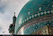 شکوه معنویت آستان مقدس امامزاده محمدصالح انار از دریچه دوربین