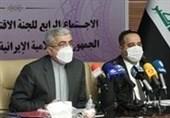 آمادگی ایران برای تشکیل صندوق سرمایهگذاری مشترک میان تهران و بغداد
