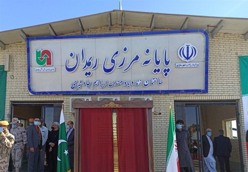 """بازارچه مشترک خردهفروشی در مرز """"ریمدان"""" سیستان و بلوچستان راهاندای میشود"""