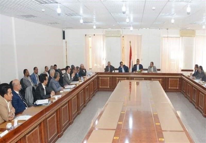 دولت نجات ملی یمن: تصمیم آمریکا علیه انصارالله تعدی آشکار به اراده ملت یمن است