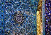 """""""#همه_خادم_الرضائیم"""" هشتگ برتر فضای مجازی شد"""