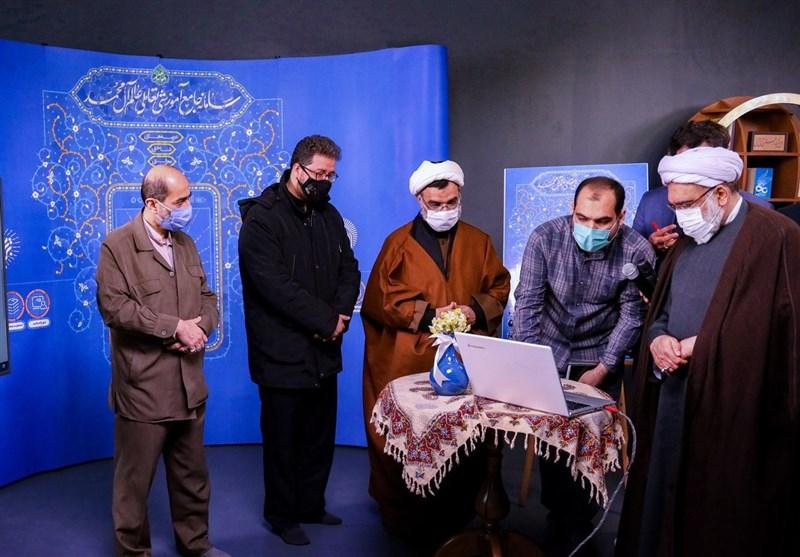 سامانه آموزشی عالم آل محمد(ص) توسط تولیت آستان قدس رونمایی شد