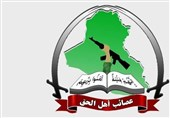 عصائب أهل الحق: بصمات آل سعود وآل نهیان واضحة فی انفجاری بغداد