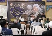 بزرگداشت آیتالله مصباحیزدی در کرمان به روایت تصویر