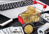 مقاله همتاپی درباره خرید بیت کوین