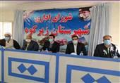 استاندار خراسان جنوبی: دولت افغانستان برای بازگشایی مرز یزدان قول پیگیری داد