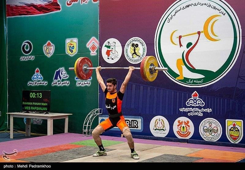 وزنه برداری نوجوانان جهان| مدال برنز یک ضرب به ایران رسید