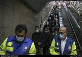 Over 8,000 New Coronavirus Cases Detected in Iran