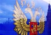 اندیشکده روسی|مسکو و اوراسیای مرکزی در فضای جدید سیاست بینالملل