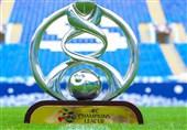 نامزدی قطر برای میزبانی از دیدارهای منطقه غرب لیگ قهرمانان آسیا