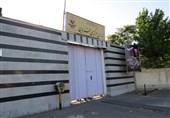 اما و اگرهای خروج زندان قزوین از داخل شهر / چرا مردم در اطرف ندامتگاه اقدام به خانهسازی کردهاند؟ + فیلم