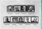 داوران مسابقه ملی سیوهفتمین جشنواره فیلم کوتاه تهران معرفی شدند