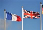 همراهی اروپا با آمریکا برای تصویب قطعنامه ضدایرانی در آژانس