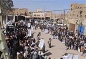 Yemenis Protest US Blacklisting of Ansarullah