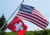 سوئیس به اتباع خود در خصوص سفر به آمریکا هشدار داد