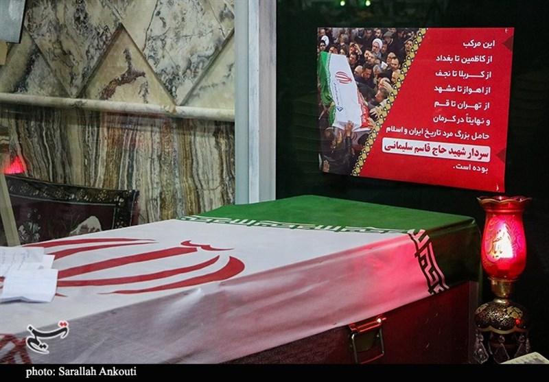 استان کرمان , شهید سپهبد قاسم سلیمانی , فاطمیه|ایام فاطمیه , حضرت زهرا , کرونا , شهید ,