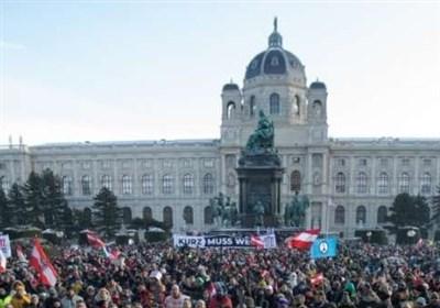 اعتراضات گسترده علیه محدودیتهای کرونایی در وین/ معترضان خواستار استعفای دولت شدند