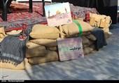 سی و نهمین یادواره شهدای فدائیان اسلام در مازندران برگزار میشود