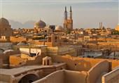 تجاریسازی در بافت تاریخی| زخم نماهای مدرن بر پیکره بافت تاریخی یزد / تیشه سودجویان بر تن شاهکار معماری جهان + فیلم