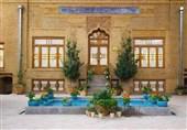 خانهای که موجب برکت یکی از محله های تهران شده است