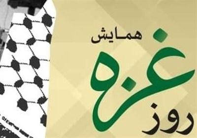 «غزه نماد مقاومت»؛ راهبردی برای تداوم مبارزات ملت فلسطین