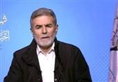 دبیرکل جهاد اسلامی فلسطین: این نبرد را ادامه خواهیم داد