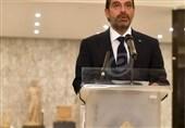 لبنان|جریان آزاد ملی: حریری مسئول تاخیر در تشکیل دولت است